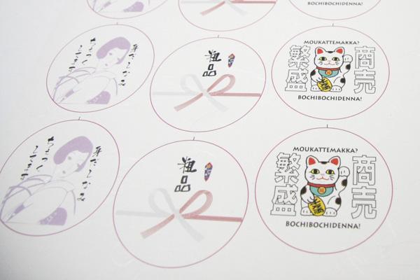 雲竜で和紙に印刷した写真