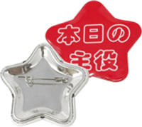 変形タイプ缶バッジ